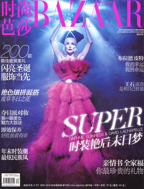 Daphne Guinness Harper s Bazaar China 2012 cover