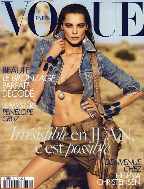 Daria Werbowy Vogue Paris May 2009 cover