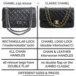 difference between Chanel Classic bag and Reissue 255 bag