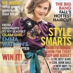Emma Watson Teen Vogue August 2009 cover