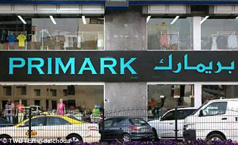 Counterfeit Store In Dubai: Primark