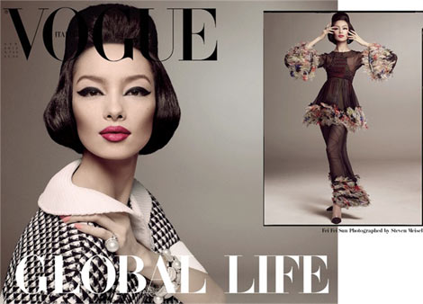 Fei Fei Vogue Italy January 2013
