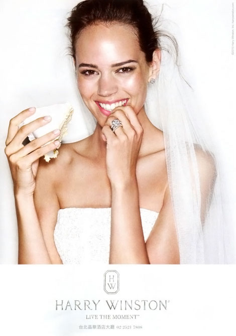 Freja Beha Erichsen Is Harry Winston's Bride In New Ad Campaign