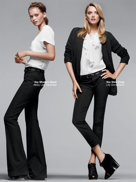GAP black magic pants collection 2010