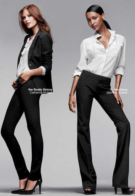 Gap Perfect pants collection