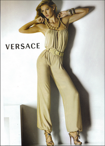 Gisele Bunchen Versace Spring Summer 2008 Ad Campaign