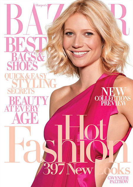 Gwyneth Paltrow on Harper\'s Bazaar Cover July 2008