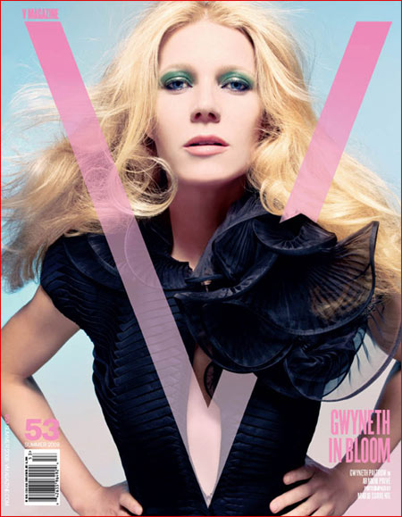 Gwyneth Paltrow V Magazine June/July 2008 Cover