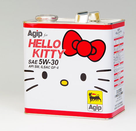 Hello Kitty Takes Care Of Your Car. With Agip.