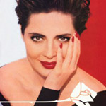 Isabella Rossellini Too Old For Lancôme!