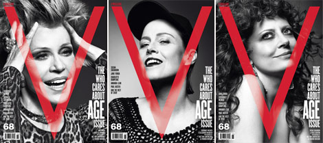 Jane Fonda Sigourney Weaver Susan Sarandon V68 covers