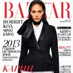 Joan Smalls Harpers Bazaar Bulgaria March 2013 cover