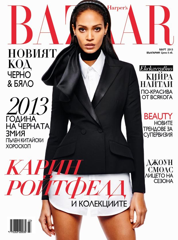 Beautiful Joan Smalls Sans Pants, Harper's Bazaar Bulgaria March 2013