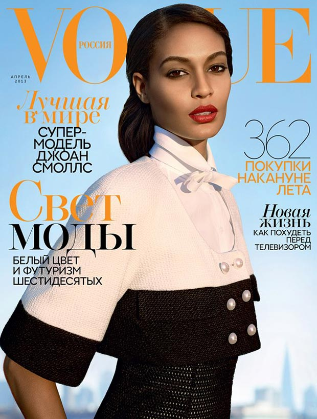 Good Cover Gone Dull: Joan Smalls Vogue Russia April 2013