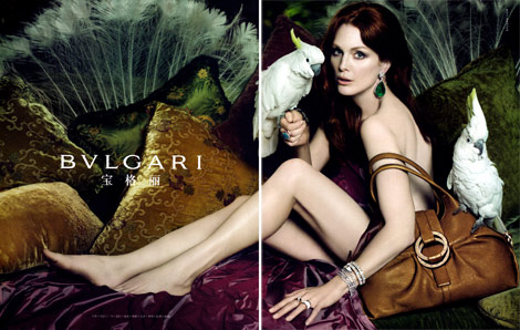 Julianne Moore For Bvlgari Spring Summer 2010 Ad Campaign