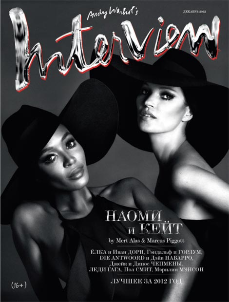 Kate Moss Naomi Campbell Interview Russia December 2012 cover