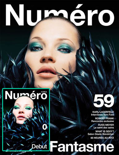 Kate Moss Numero Korea Reprint Numero France 59