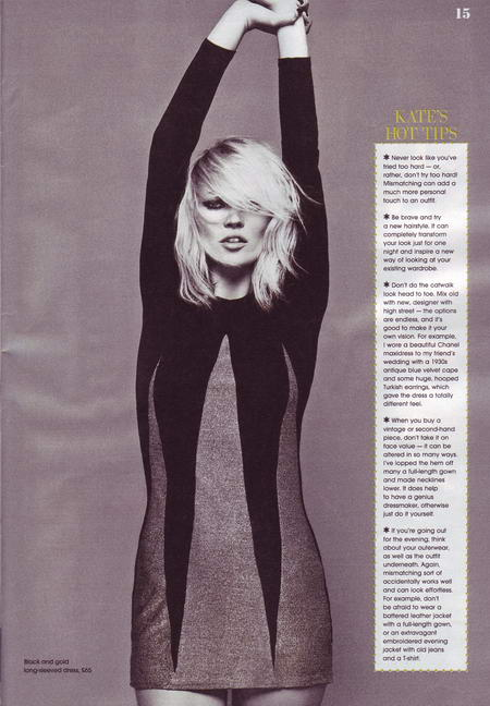 Kate Moss Times Style Magazine October 2008 3