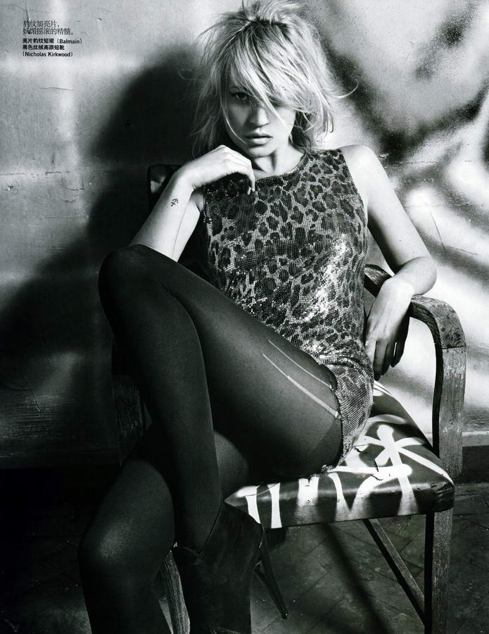 Kate Moss Vogue China December 2008 7
