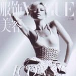 Kate Moss Vogue China December 2008 cover