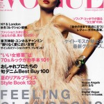 Kate Moss Vogue Japan May 2011 cover