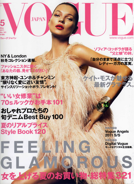 Kate Moss Vogue Japan May 2011