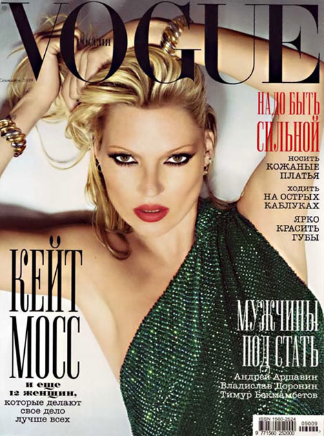Kate Moss Covers Vogue Russia September 2009