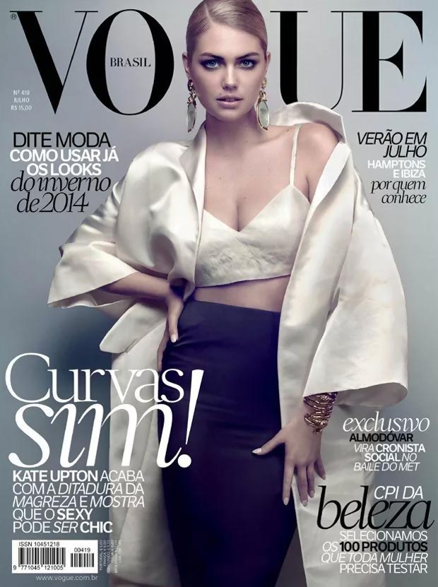 Kate Upton Vogue Brasil July 2013 cover