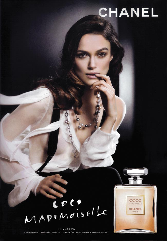 Keira Knightley's Chanel Coco Mademoiselle 2009