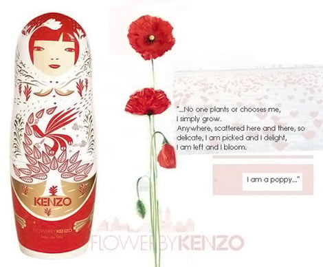 perfume in a new year s special edition hidden inside a matryoshka
