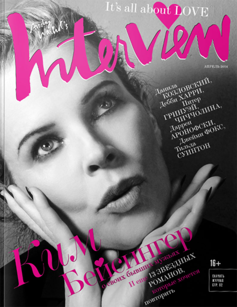Kim Basinger Interview Russia April 2014