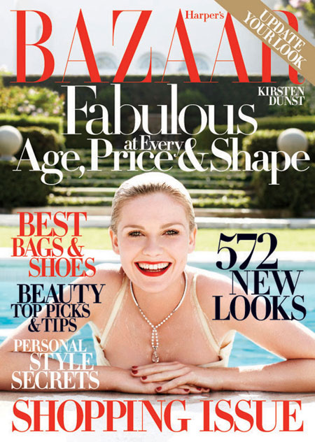Kirsten Dunst Harpers Bazaar October 2008 cover