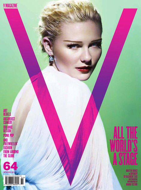 Kirsten Dunst V Magazine Spring 2010 second cover