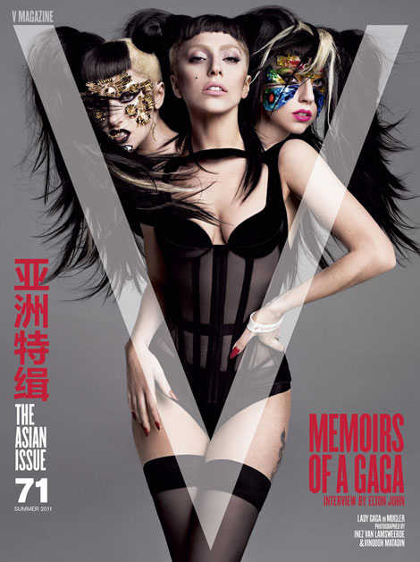 Lady Gaga V Magazine Asian Issue covers