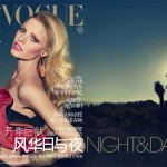 Lara Stone Vogue China March 2011 cover night large
