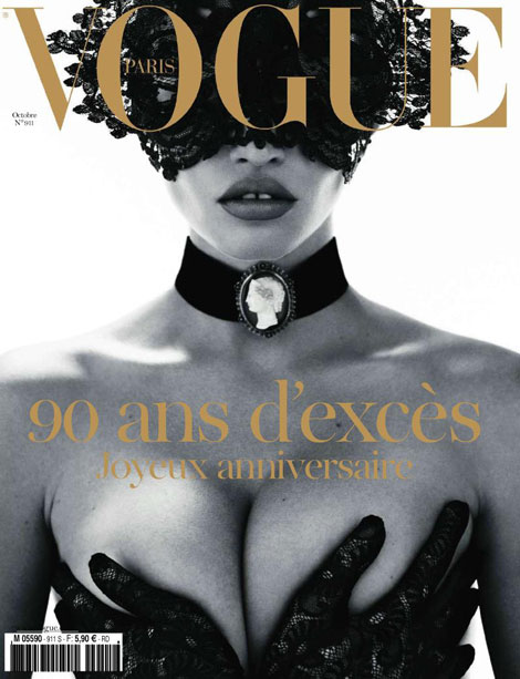 Lara Stone Vogue Paris October 2010 cover