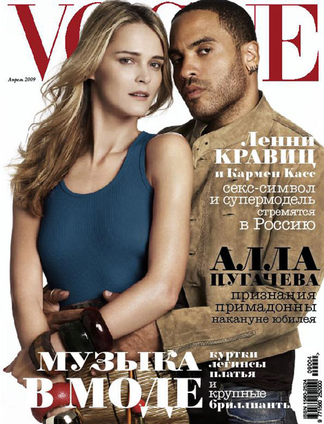Lenny Kravitz Carmen Kaas Vogue Russia April 09