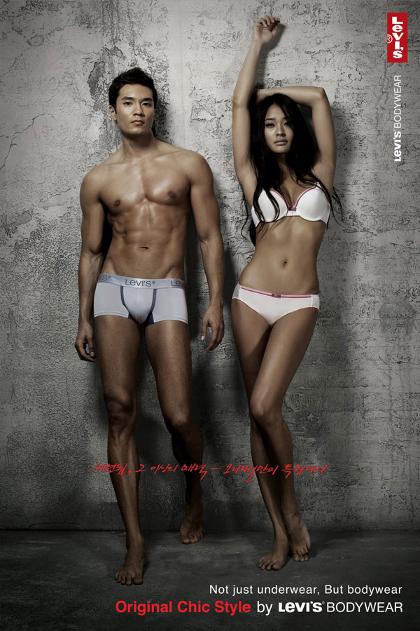 Levis Bodywear ad campaign 2009 large