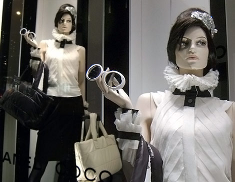 Lily Allen, The Chanel Mannequin!