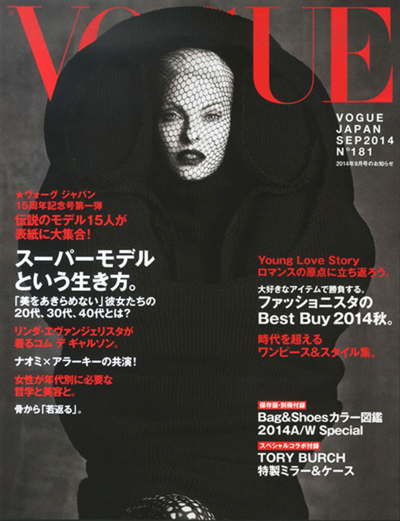 Linda Evangelista Vogue Japan September 2014 cover