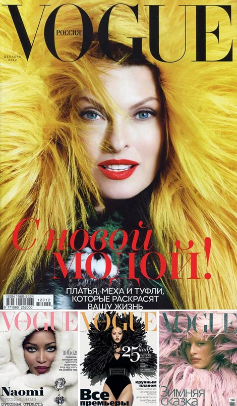 Linda Evangelista Vogue Russia December 2012 vs previous issues