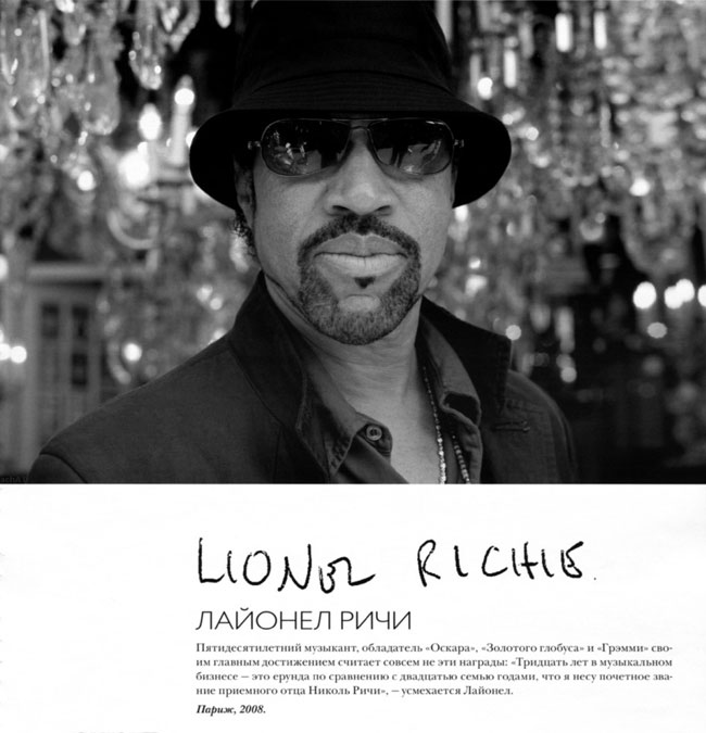 Lionel Richie photographed by Lenny Kravitz