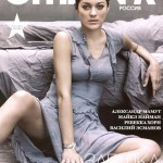 Marion Cotillard Citizen K Russia Spring 2010 cover