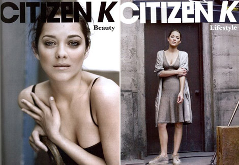 Marion Cotillard Citizen K Russia Spring 2010 covers