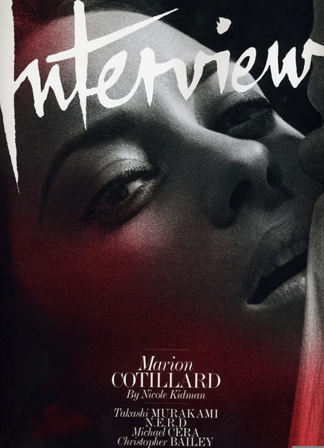 Marion Cotillard Interview August 2010 cover