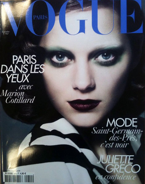 Marion Cotillard Vogue Paris September 2010 cover