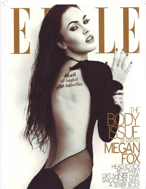 Megan Fox Elle June 2009 subscribers cover