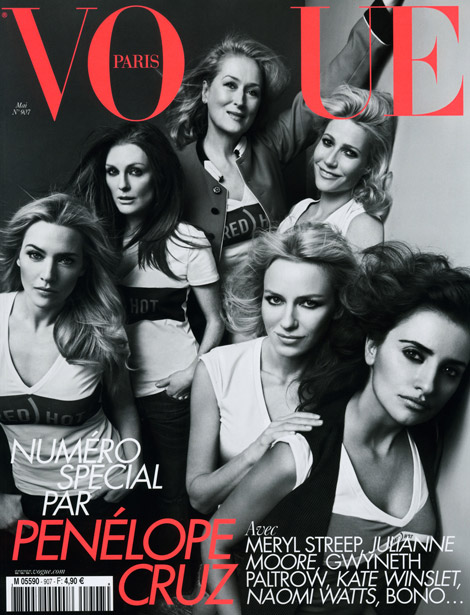 Meryl Kate Naomi Gwyneth Julianne Penelope Vogue Paris May 2010 cover