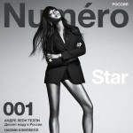 Naomi Campbell covers Numero Russia first issue