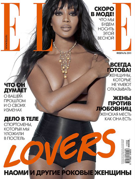 Naomi Campbell Elle Russia February 2011 cover